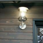 éclairages exterieurs applique exterieur